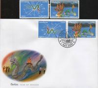 Laos 2000 Fdc & Stamps Year Of  Dragon