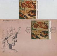 India 1975 Fdc & Stamps Michelangelo's Painter