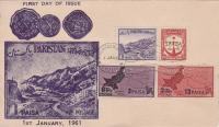 Pakistan Fdc 1961 Currency Changed 100 Paisa = 1 Rupee