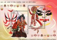 India 2002 Japan Joint Issue S/Sheet Kathakali India Dancer