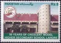 Pakistan Stamps 2018 Crescent Higher Secondary School Lahore