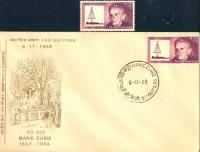 India Fdc 1968 & Stamp Marie Curie Nobel Prize Winner