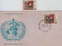 India Fdc 1976 & Stamp World Health Day Eye Blindness
