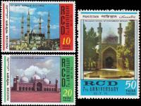 Pakistan Stamps 1971 RCD Iran Pakistan Turkey