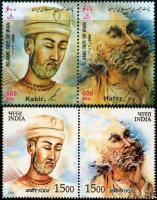 India 2004 Stamps Joint Issue Iran Hafiz & Kabir Poet