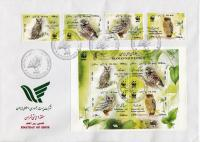 WWF Iran Fdc 2011 S/Sheet & Stamps Native Owls