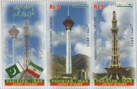 Pakistan Stamps 2011 Iran Joint Issue Minar e Pakistan
