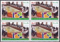 Pakistan Stamps 2012 100th Meeting Federal Cabinet Of Pakistan