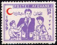 Afghanistan 1959 Stamps Red Cross Red Crescent Red Half Moon MNH