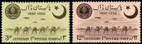 Pakistan Stamps 1952 Year Pack Centenary Of Scinde Dawk