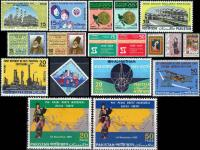 Pakistan Stamps 1969 Year Pack Hockey Ibn Al Haitham