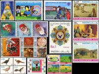 Pakistan Stamps 1979 Year Pack Tipu Sultan Pheasants Rcd Cancer