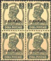 British India Bahrain 1942 KGVI 3 Paisas Definative Stamps MNH