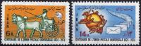Iran 1974 Stamps Centenary Of UPU MNH