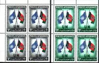 Afghanistan 1958 Stamps Flags United Nations Afghanistan MNH