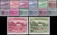 Pakistan Stamps 1961 Service Regular Series Die II MNH