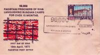 Pakistan Fdc 1973 90,000 Pakistani Prisoners of War Languishing