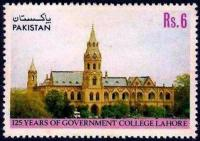 Pakistan Stamps 1989 Government College Lahore