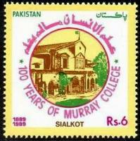 Pakistan Stamps 1989 Murray College Sialkot