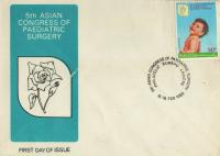 Pakistan Fdc 1980 Asian Congress of Paediatric Surgery