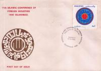 Pakistan Fdc 1980 Islamic Conference Foreign Ministers