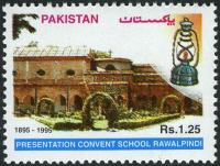 Pakistan Stamps 1995 Presentation Convent School