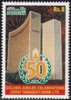 Pakistan Stamps 2011 Zarai Taraqiati Bank