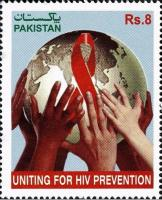 Pakistan Stamps 2011 HIV Aids Awareness Campaign