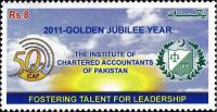 Pakistan Stamps 2011 Institute Of Chartered Accountants Pakistan