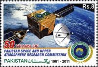 Pakistan Stamps 2011 Pakistan Space & Upper Atmosphere Research