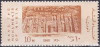UAR 1964 Stamps Save The Monuments Of Nubia Unesco