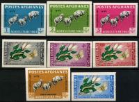 Afghanistan 1963 Stamps Sheep Moth Insects MNH