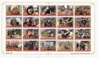 Pakistan Stamps 2018 Indian Atrocities Kashmir Martyrs Day