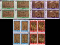 Pakistan Stamps 1984 Handicrafts Series Glass Work