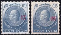 India 1965 Stamps Intl Commission Laos Vietnam MNH