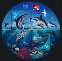 Vanuatu 2000 S/Sheet Stamp Odd Shape Dolphins Fishes MNH
