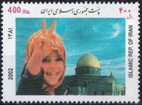 Iran 2002 Stamp Dome Of Rock