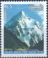 Pakistan 2004 Stamps Gj Ascent Of K2