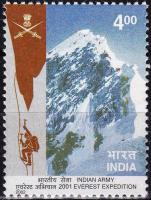 India 2001 Stamps Indian Army Everest Expedition