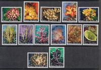 Papua New Guinea 1983 Stamps Corals MNH
