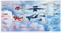 India 2007 Stamps S/Sheet Awacs Dhruv Helicopter Aircraft