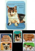 Laos 1995 S/Sheet & Stamps Domestic Cats MNH