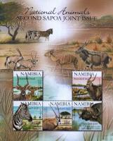 Namibia Beautiful Stamps Sheet Wild Animals