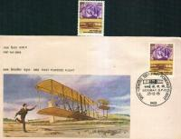 India Fdc & Stamp First Anny Powered Flight