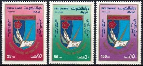 Kuwait 1988 Stamps Culture & Women MNH