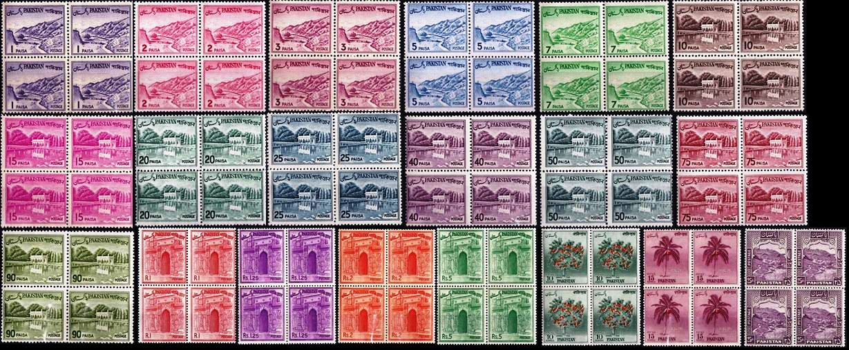 Pakistan Stamps 1963 Regular Series Redrawn Bengali